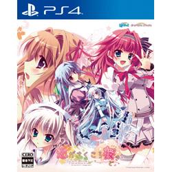 恋がさくころ桜どき 【PS4ゲームソフト】