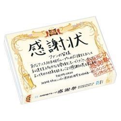 AKB48/ AKB48グループ感謝祭〜ランクインコンサート・ランク外コンサート〜   [ブルーレイ]