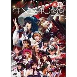 AKB48/AKB48 紅白対抗歌合戦 【DVD】   [DVD]