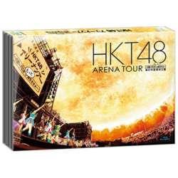 HKT48 アリーナツアー〜可愛い子にはもっと旅をさせよ〜 海の中道海浜公園 BD