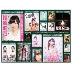 AKB48/AKB48 41stシングル選抜総選挙〜順位予想不可能、大荒れの一夜〜&後夜祭〜あとのまつり〜 【ブルーレイ ソフト】