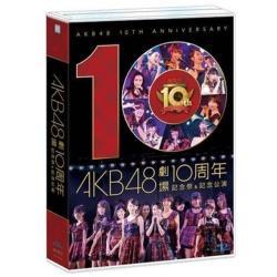 AKB48/AKB48劇場10周年 記念祭&記念公演 BD