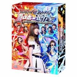 HKT48/HKT48夏のホールツアー2016〜HKTがAKB48グループを離脱?国民投票コンサート〜 BD