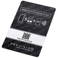 スマートフォン用 Magnetic Shielding Sheet PRECISION MSS004