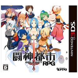 [Used] Tournament of the Gods [3DS]