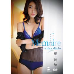 秦瑞穂 / Memoire DVD