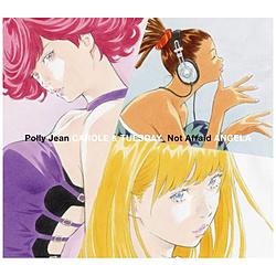 キャロル&チューズデイVo.Nai Br.XX / Polly JeanNot Afraid CD