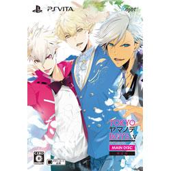 TOKYOヤマノテBOYS for V MAIN DISC 限定版【PS Vitaゲームソフト】   [PSVita]