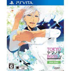 TOKYOヤマノテBOYS for V FAN DISC 通常版 【PS Vitaゲームソフト】