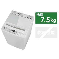 全自動洗濯機 (洗濯7.5kg) HW-G75A ホワイト/ホワイト
