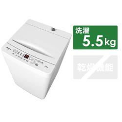HW-T55D 全自動洗濯機 ホワイト [洗濯5.5kg /乾燥機能無 /上開き]