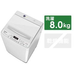 全自動洗濯機   HW-DG80B [洗濯8.0kg /乾燥機能無 /上開き]