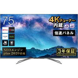 液晶テレビ U8Fシリーズ  75U8F [75V型 /4K対応 /BS・CS 4Kチューナー内蔵 /YouTube対応]