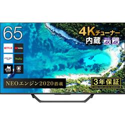 Hisense(ハイセンス) 液晶テレビ   65U75F [65V型 /4K対応 /BS・CS 4Kチューナー内蔵 /YouTube対応] 【買い替え10000pt】