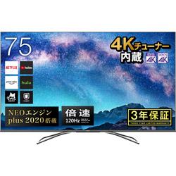 液晶テレビ   75U85F [75V型 /4K対応 /BS・CS 4Kチューナー内蔵 /YouTube対応]