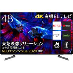 Hisense(ハイセンス) 【02/上旬発売予定】 有機ELテレビ   48X8F [48V型 /BS・CS 4Kチューナー内蔵 /YouTube対応]