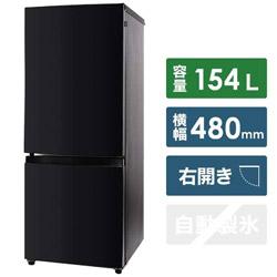 amadana(アマダナ) 冷蔵庫 AT-RF150-BK [2ドア /右開きタイプ /154L]