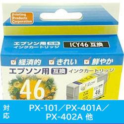 PP-EIC46Y 互換プリンターインク イエロー