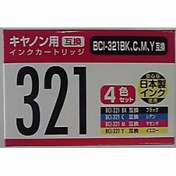 PP-C321-4P 互換プリンターインク 4色パック