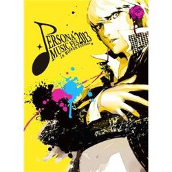 PERSONA MUSIC FES 2013 -in 日本武道館 BD