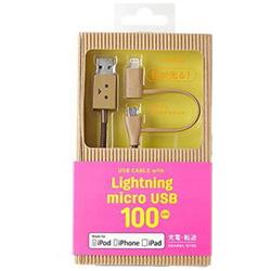 ティアールエイ スマートフォン対応[micro USB+Lightning] USBケーブル 充電・転送 (100cm・ダンボー) MFi認証 CHE-226