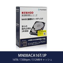 内蔵HDD SATA接続 MN-Heシリーズ NAS HDD  MN08ACA16T/JP [3.5インチ /16TB]