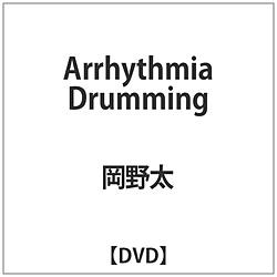 Arrhythmia Drumming