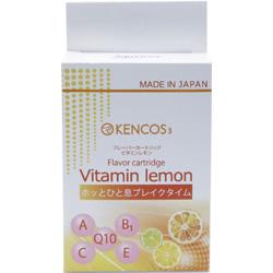 KENCOS3-m専用フレーバーカートリッジ3本セット ビタミンレモン AB-111-01