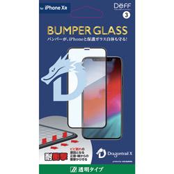 iPhone XR 6.1インチ用ガラスフィルム バンパーガラス/透明/フルカバータイプ/ドラゴントレイルX BKS-IP18MBG3DF