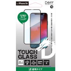 iPhone XR 6.1インチ用ガラスフィルム TOUGH GLASS / 透明 / フルカバータイプ / ドラゴントレイルX BKS-IP18MG2DFBK