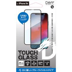 iPhone XR 6.1インチ用ガラスフィルム TOUGH GLASS / ブルーライトカット / フルカバータイプ / ドラゴントレイルX BKS-IP18MB2DFBK