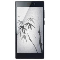 【クリックで詳細表示】【在庫限り】 [LTE対応]SIMフリー Android 5.1スマートフォン 「FREETEL 雅」5型(メモリ2GB・ストレージ32GB)ブラック FTJ152C-MIYABI-BK