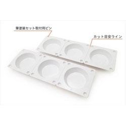 使い捨て塗料皿セット(24個入り)