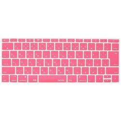 キースキン 新しいMacBook 12インチ用 キーボードカバー ベーシック ピンク BF6275