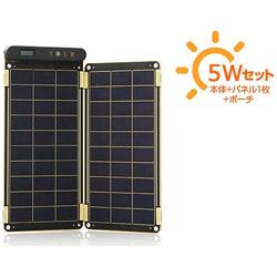 スマートフォン/モバイルバッテリー対応[USB給電] ソーラーパネル充電器 Solar Paper (2ポート・5W) YO8998