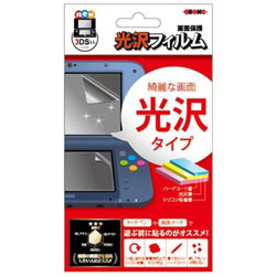 【在庫限り】 New3DS LL用 光沢フィルム [ALG-3DSLF]