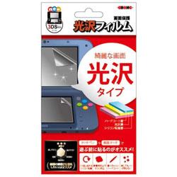 New3DS LL用 光沢フィルム [ALG-3DSLF]