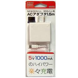 3DS/3DS LL用 ACアダプタ150cm ホワイト (New3DS(LL)/3DS(LL)/DSi(LL)対応) [BKS-N3ACWH]