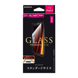 PIXEL 3 ガラスフィルム スタンダードサイズ 0.33mm LPPX3FG