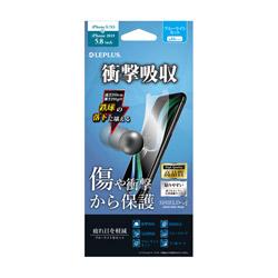 iPhone 11 Pro 5.8インチ スタンダード PETフィルム 高透明・衝撃吸収・BLC LP-IS19FLASB