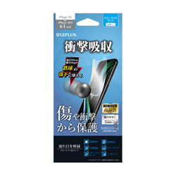 iPhone 11 6.1インチ スタンダード PETフィルム 高透明・衝撃吸収・BLC LP-IM19FLASB