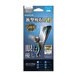 iPhone 11 6.1インチ スタンダード PETフィルム 高透明・衝撃吸収・5H・BLC LP-IM19FLAS5HB