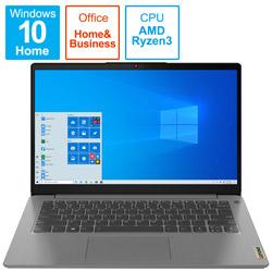 Lenovo(レノボジャパン) ノートパソコン IdeaPad Slim 360 アークティックグレー 82KT00CDJP [14.0型 /AMD Ryzen 3 /メモリ:8GB /SSD:256GB /2021年6月モデル]