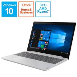 Lenovo(レノボジャパン) ノートPC ideapad L340 81LW002QJP ブリザードホワイト [Ryzen 7・15.6インチ・Office付き・SSD 256GB・メモリ 8GB]