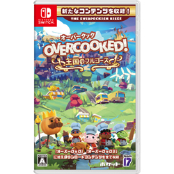 Overcooked! - オーバークック 王国のフルコース 【Switchゲームソフト】