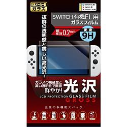 Switch有機EL用ガラスフィルム 光沢 RL-SEL5103