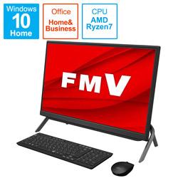 FMVFGE3B デスクトップパソコン ESPRIMO FH-G/E3 ブラック [23.8型 /SSD:1TB /メモリ:16GB /2020年冬モデル]