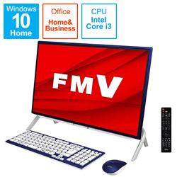 FMVF56E3LB デスクトップパソコン ESPRIMO FH56/E3(テレビ機能) ネイビー [23.8型 /HDD:1TB /SSD:512GB /メモリ:8GB /2020年冬モデル]