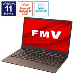 ノートパソコン LIFEBOOK CH75/F3 モカブラウン FMVC75F3M [13.3型 /intel Core i5 /メモリ:8GB /SSD:256GB /2021年10月モデル]