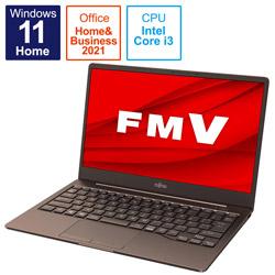 ノートパソコン LIFEBOOK CH55/F3 モカブラウン FMVC55F3M [13.3型 /intel Core i3 /メモリ:8GB /SSD:256GB /2021年10月モデル]
